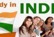 بورسیه های تحصیلی کشور هندوستان در مقطع لیسانس