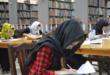 اطلاعیه برنامههای ماستری دانشگاه کابل برای سال ۱۴۰۰